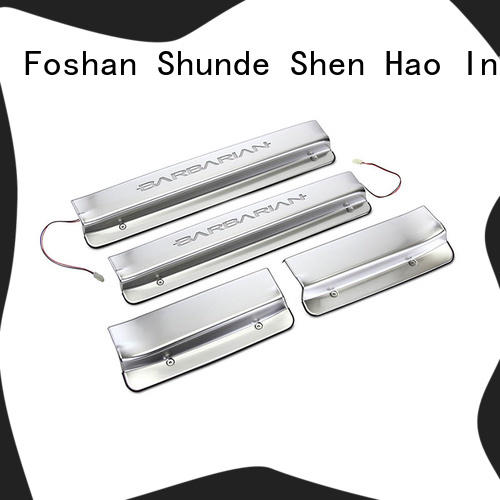ShenHao customized car door sills Supply for vehicle