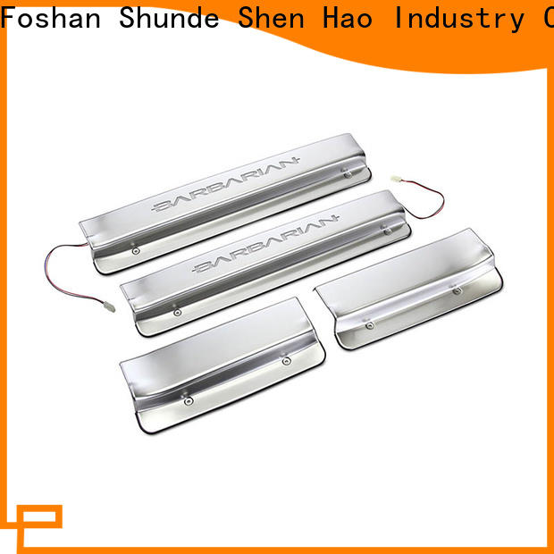 sill guard odm manufacturers for SUV