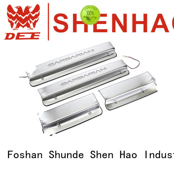 door sill plate products vehicle ShenHao